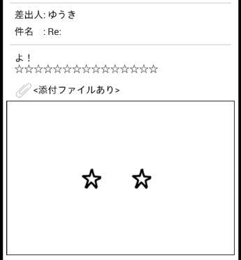 謎解きメール22