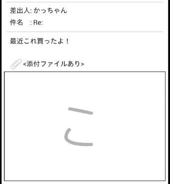 謎解きメール24