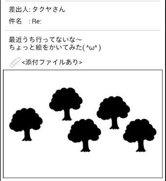 謎解きメール35