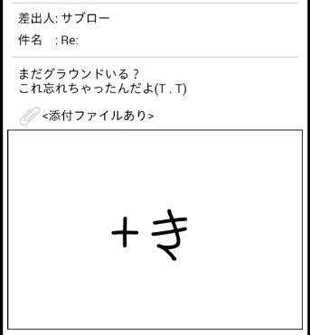 謎解きメール57