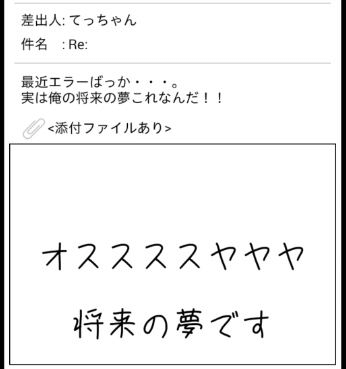 謎解きメール59