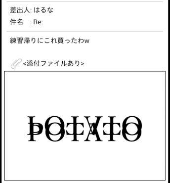 謎解きメール60