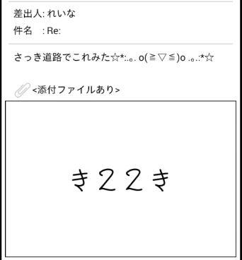 謎解きメール63