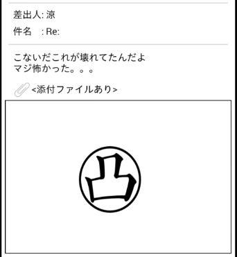 謎解きメール73
